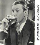 astonishing beer | Shutterstock . vector #314930609