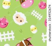 cute farm animal repeat pattern   Shutterstock .eps vector #314952674