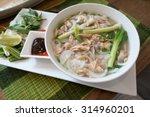 traditional vietnamese chicken...