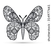 black and white decorative... | Shutterstock .eps vector #314977661