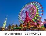 kobe  japan at the port ferris... | Shutterstock . vector #314992421