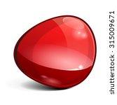 shiny gloss red banner | Shutterstock . vector #315009671