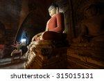 bagan  myanmar   march 15  2013.... | Shutterstock . vector #315015131