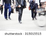 commuting | Shutterstock . vector #315015515