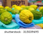 Jewish market place for the religious holiday of Sukkot in Jerusalem, Israel - stock photo
