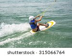 A Young Wakeboarder In Action...