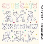 set of cute cats | Shutterstock .eps vector #315158147