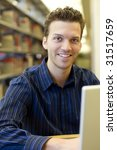 nice young man researching... | Shutterstock . vector #31517659