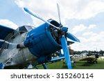 Plane In Aviation Museum...