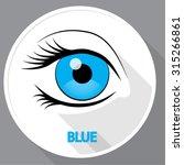 vector blue eye icon | Shutterstock .eps vector #315266861