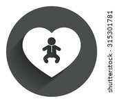 love baby infant sign icon....