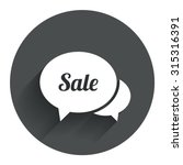 speech bubble sale sign icon....