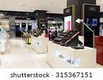 bangkok  thailand   june 20 ... | Shutterstock . vector #315367151