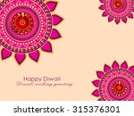 happy diwali illustration ... | Shutterstock .eps vector #315376301