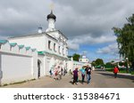 murom  russia   august 23  2015 ... | Shutterstock . vector #315384671