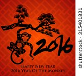 2016 year of the monkey chinese ... | Shutterstock .eps vector #315401831