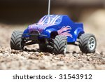 Close Up Of A Toy Rc Truck
