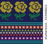 Knitted Seamless Pattern Yello...