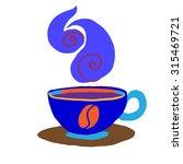 cartoon coffee cup icon. the...