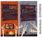 Halloween Banners Set. Vector...