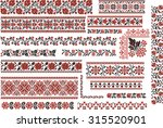 set of editable ethnic patterns ...