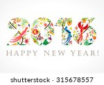 2016 years colored luxurious... | Shutterstock .eps vector #315678557