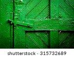 The Old Vintage Wooden Doors ...