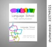 language school logo   a design ... | Shutterstock .eps vector #315749321