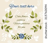 template for invitation. save... | Shutterstock .eps vector #315763094