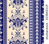 striped seamless pattern. blue... | Shutterstock .eps vector #315843119