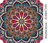 seamless vector pattern.... | Shutterstock .eps vector #315847754