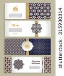 banners set of etnic design.   Shutterstock .eps vector #315930314
