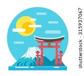 Torii Shrine Flat Design...