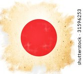 flag of japan | Shutterstock . vector #31596253