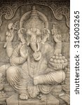 Small photo of Hindu God Ganesh
