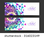 colorful traditional floral... | Shutterstock .eps vector #316023149