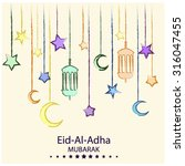 eid al adha card or poster.... | Shutterstock .eps vector #316047455