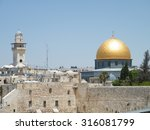 Ghawanima Minaret And Rock...