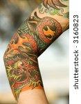 Close Up Of Dragon Tattoo On...
