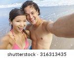 man   woman asian couple ... | Shutterstock . vector #316313435