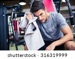 portrait of a handsome...   Shutterstock . vector #316319999