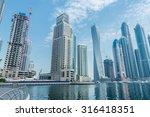 dubai   august 9  2014  dubai... | Shutterstock . vector #316418351