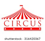 Vector Icon Of Circus Tent