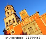 historic church of san... | Shutterstock . vector #31644469