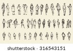 sketch of people  vector... | Shutterstock .eps vector #316543151