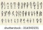 sketch of people  vector... | Shutterstock .eps vector #316543151