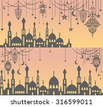 set ethnic of greeting cards... | Shutterstock . vector #316599011