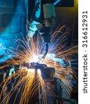 robot welding movement... | Shutterstock . vector #316612931