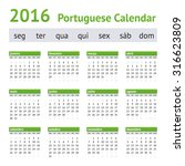 2016 portuguese european... | Shutterstock .eps vector #316623809