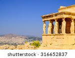 architecture detail of ancient... | Shutterstock . vector #316652837